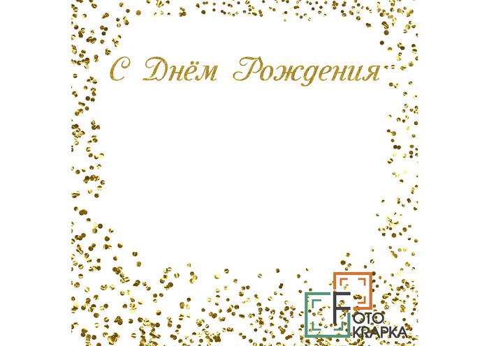Фотозоны для девочек Николаев