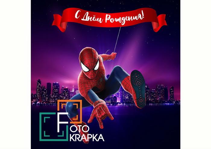 человек паук фотозона Украина
