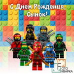 ниндзяго фотозона Украина