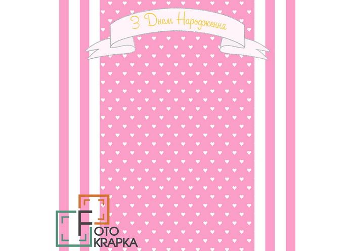 розовый полоски-сердечки
