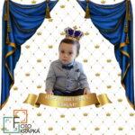 фотозона для мальчика принц Украина