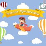 фотозона воздушный шар Полтава