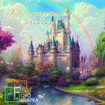 Замок фотозона для принцессы
