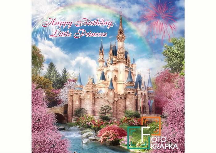 замок фотозона для девочки Украина
